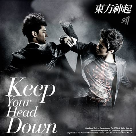 Tvxq Keep Your Cd cover world mania tvxq keep your fan made album
