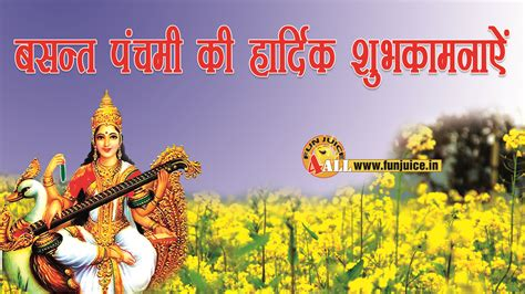 basant panchami wallpapers funjuice4all www funjuice in