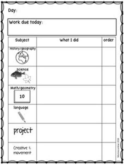 printable montessori work plans in our lower elementary classroom we utilize student work