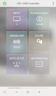 home theater controller apps  google play