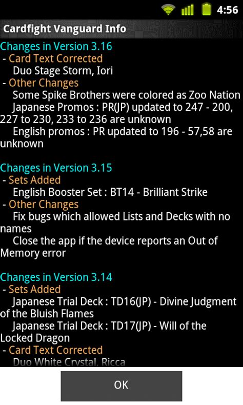cardfight vanguard apk cardfight vanguard database android apps on play