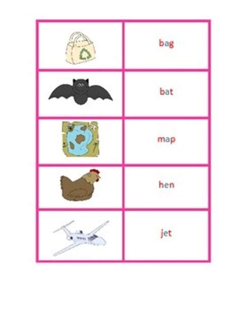 montessori printable free worksheets montessori pink series free printables diy montessori
