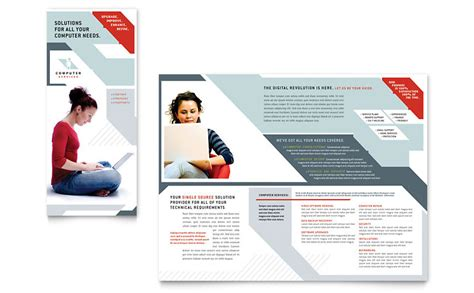 computer solutions tri fold brochure template word