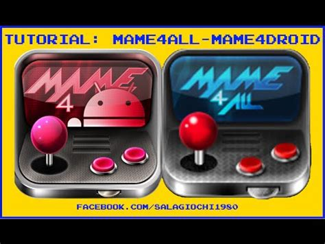 mame android mame4droid mame4all scaricare ed installare mame su android by salagiochi1980