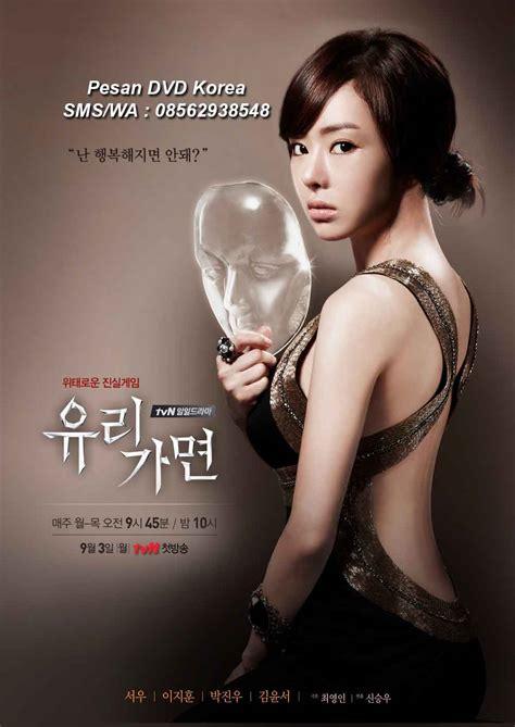 Jual Dvd Glowing She Korea Drama Korea jual dvd glass mask order sms wa 083144513778 grosir tutorial