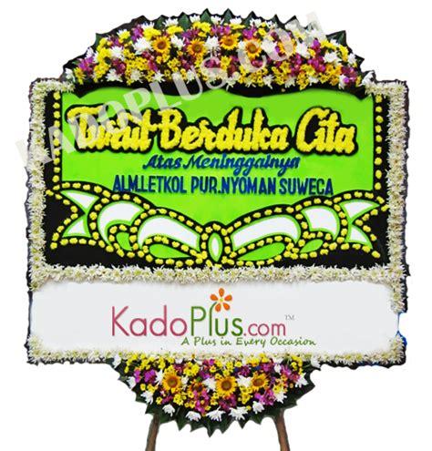 Papan Bunga Duka Cita 5 condolences 8 toko bunga florist parcel