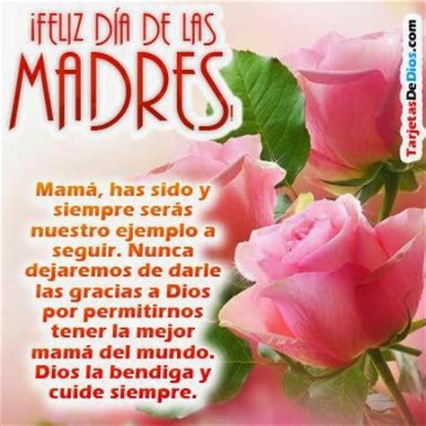 imagenes de amor de madre imagenes con frases para el dia de la madre 2015 mensajes
