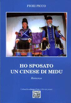 libro ho sposato un comunista montedit ho sposato un cinese di midu fiori picco libro isbn 9788860379733