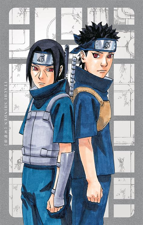 itachi shinden book of bright light itachi shinden book of bright light illustration naruto