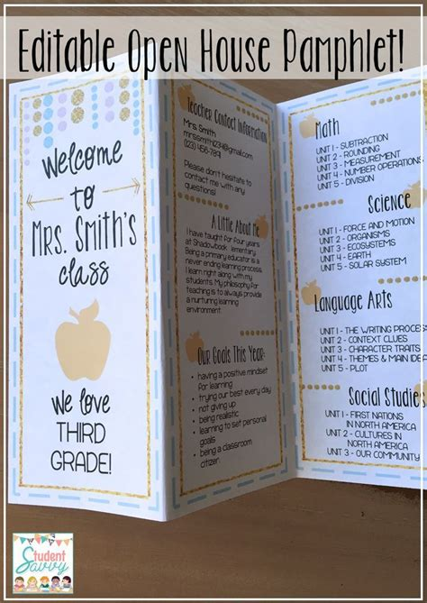 back to school night phlet brochure template for