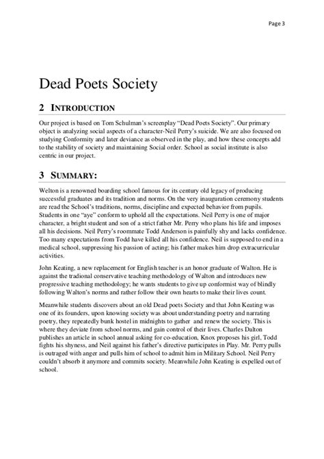 Dead Poets Society Essays by Sociological Perspective Of The Quot Dead Poets Society Quot