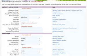 resume oci application bestsellerbookdb