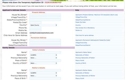 accenture upload resume tejaswi desai resume asp dot net wpf wcf mvc linq agile thein n