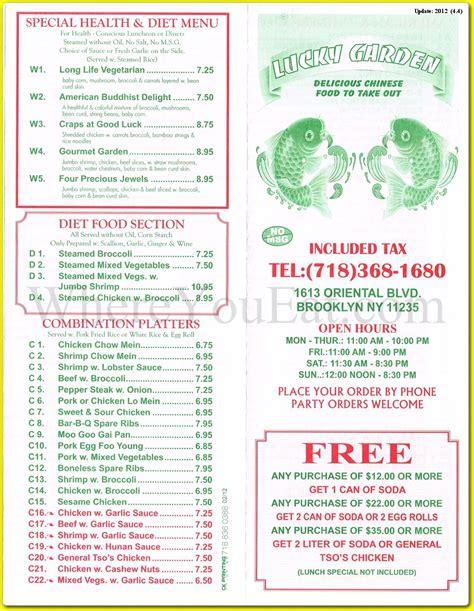 Lucky Garden Menu by Lucky Garden Restaurant In Manhattan 11235 Menus Photos Information