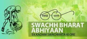 Slogans Slogans Of Swatch Bharath » Home Design 2017