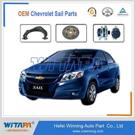 wholesale chevrolet parts manufacturer chevrolet parts chevrolet parts wholesale