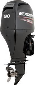 new 2013 mercury 30elpt efi four stroke outboard motor