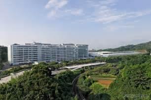 Nissan Technology Centre