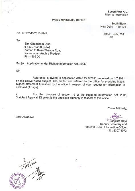 Rti Appeal Letter Format No Rti 2545 2011 Pmr Pmo Dated 21 07 2011 Letter Scanned Copy Page No 01 Indian Youth