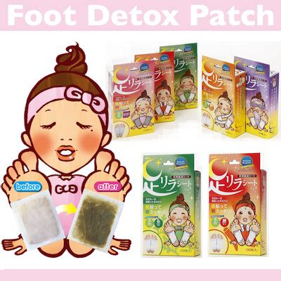 Detox Foot Patch Grand Innovations Spa by Buy 2 Free Shipping 樹の恵み Japan Cosme No 1 Foot Detox