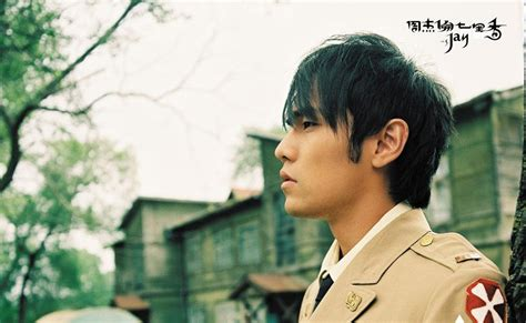 jay chou zi dao zi yan lyrics album baru jay chou 2011 jay studioo provide newest jay