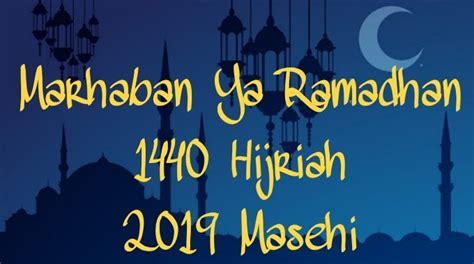 ucapan selamat ramadhan    terunik  teman