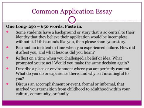 College Application Essay Background How Is An Essay In College What Are The 2015 16 Common Application Essay Prompts