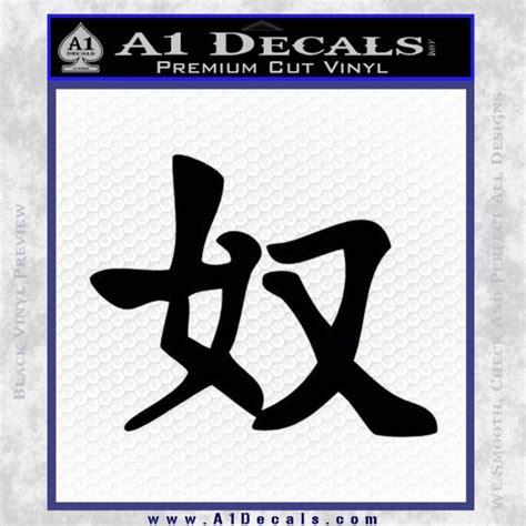 Decal Stiker New Cbr150r Gold Kanji kanji decal sticker 187 a1 decals
