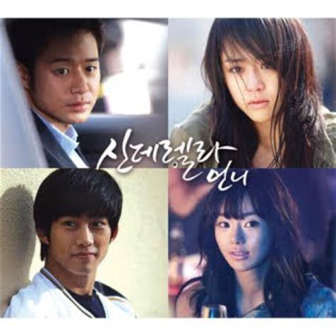 lagu film korea terbaik kumpulan lagu ost drama korea terbaik dan terpopuler