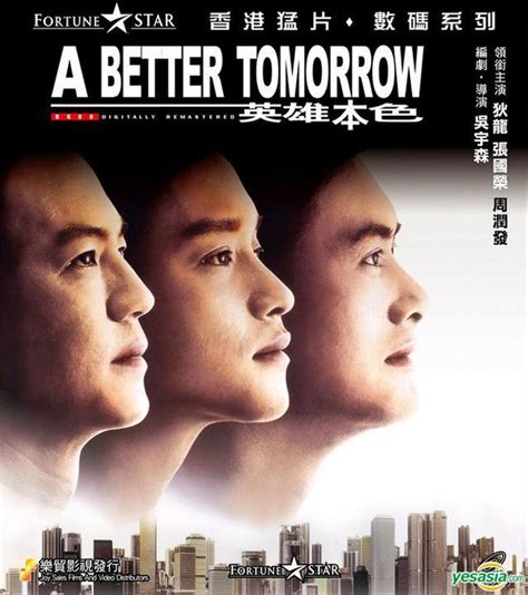 a better tomorrow yesasia a better tomorrow vcd digitally remastered