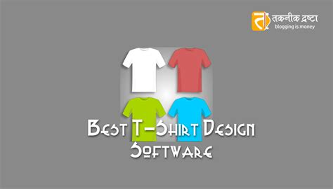 best design software best t shirt design software tool providers list of 10