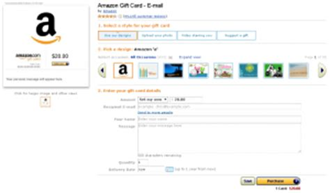 Amazon E Gift Card How To Use - amazon ways to save money when shopping