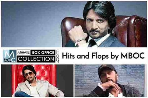 2016 all film box office collection list sudeep all movies hits or flops box office collection