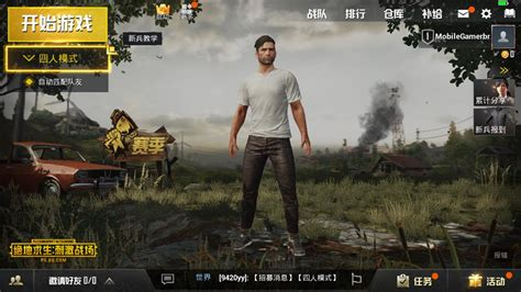 how to and play pubg mobile official on android