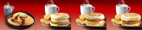 mcdonalds kuchen rezepte mcdonalds kuchen fruhstuck beliebte rezepte f 252 r kuchen