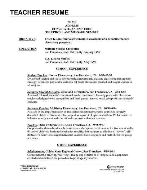 writing a resume for teaching position resume ideas
