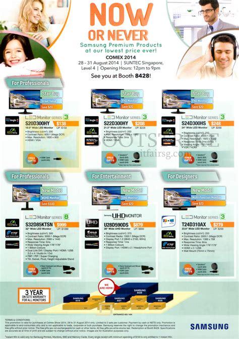 Samsung Led Monitor S20d300hy samsung led monitors s20d300hy s22d300hy s24d300hs s32d85ktsn u28d590ds t24d310ax comex