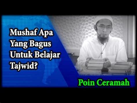 format video yang bagus untuk youtube mushaf apa yang bagus untuk belajar tajwid ust adi