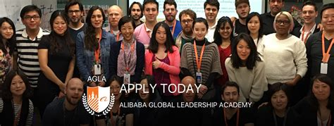 alibaba global leadership academy alibaba global leadership academy