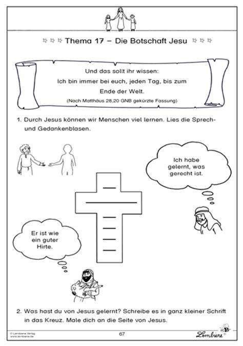 Bewerbungsgesprach Fragen Nach Religion Mein Kleines Jesus B 252 Chlein Lernbiene Verlag
