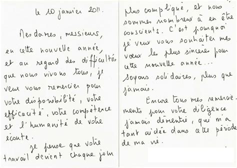 Exemple De Lettre Valentin Exemple De Message D Amour