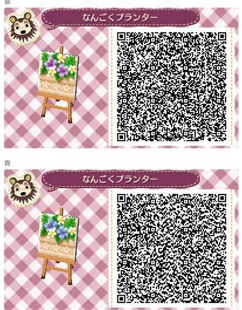 acnl flower qr codes paths animal crossing new leaf qr code paths pattern animal