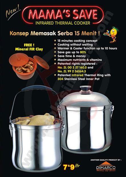 Kompor Gas Semawar Emstar No 768 solusi new save
