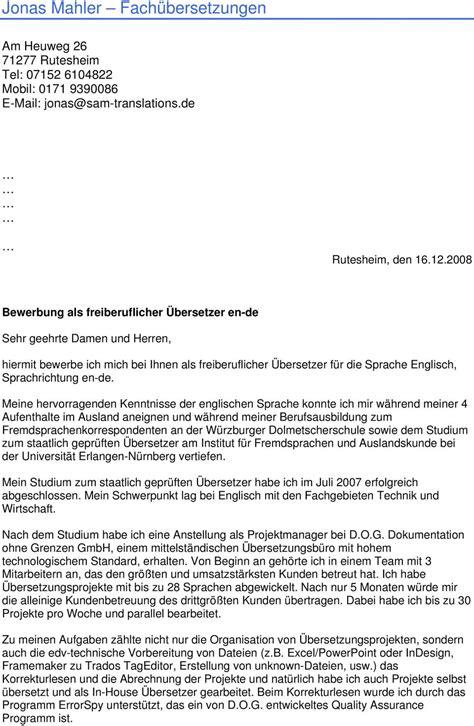 Bewerbung Englisch Sehr Geehrte Damen Und Herren Freiberuflicher 220 Bersetzer En De Pdf