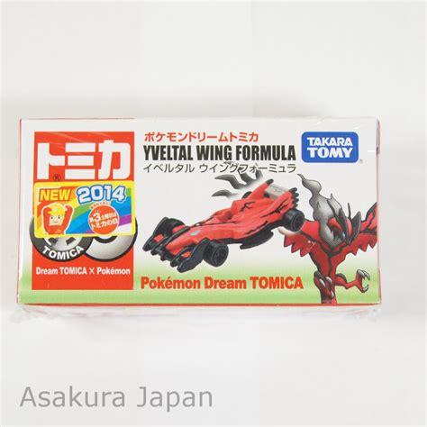 Tomica Yveltal Wing Formula takara tomy 2014 tomica series yveltal wing