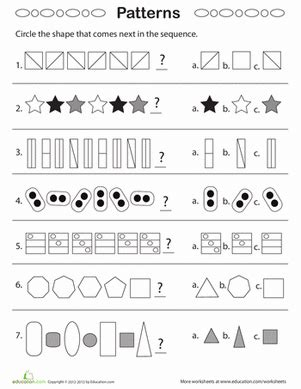 pattern activities stage 2 geometric patterns what comes next worksheet
