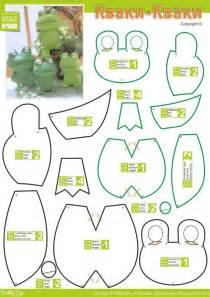 diy toy frog free pattern chonlatto pinterest toys