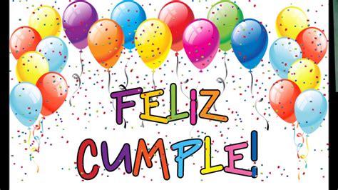 imagenes vaqueras de feliz cumpleaños feliz cumplea 241 os sami youtube