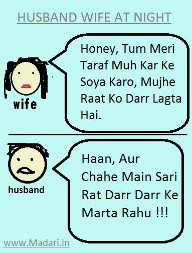 Husband And Wife Memes - husband wife meme