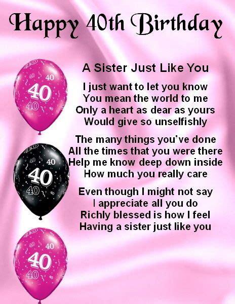 details  fridge magnet personalised sister poem  birthday  gift box